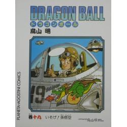 TARJETA-MARCAPÁGINAS DRAGON BALL